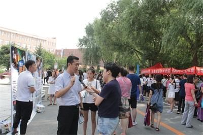 吉林省2018年普通高校zhuan科 (高职)招sheng咨询会